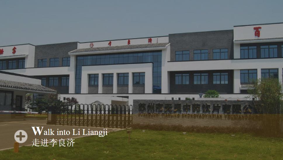 工厂图2.jpg